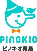 ピノキオ薬局